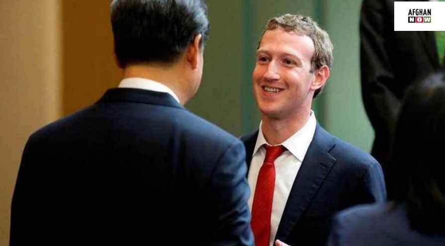 فیسبوک ادارې د چین له ولسمشر بښنه وغوښته