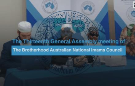 د آسترالیا فدرالي امامانوشورا،سره، ښځې د تبلیغاتي وسیلې په توګه کار کوي