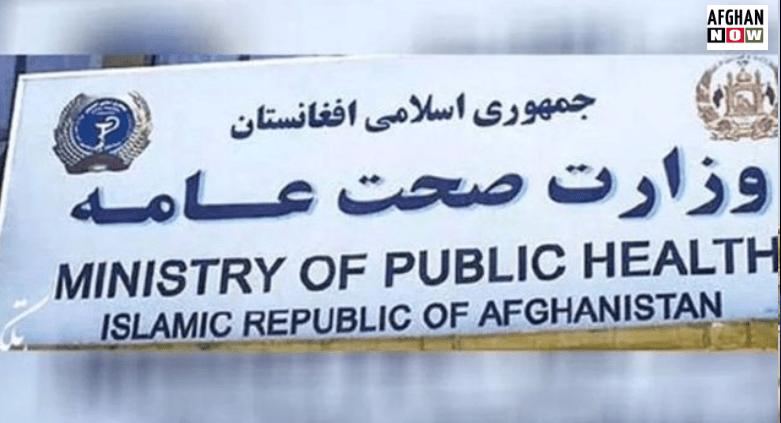 د روغتیا وزارت:۱۰ میلیونه افغانان په کرونا اخته دي