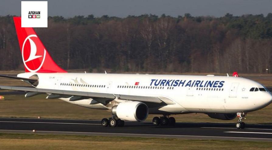 ترکی پلازمېنې کابل ته الوتنې وځنډولې