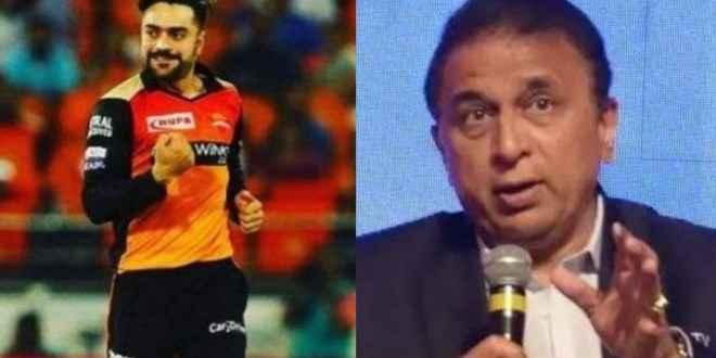 ګواسکر:IPL کې اوس هرټیم د راشد خان ارمان کوي