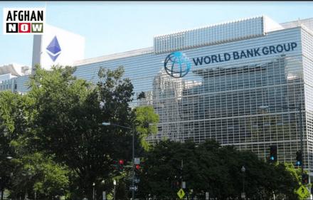 بانک جهاني:ډېری افغان ماشومان مکتبونه نه لري