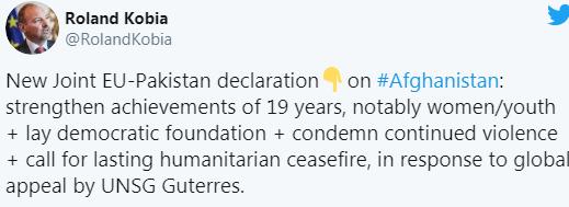 يورپين یونین او پاکستان: نړیواله ټولنه دې د افغان سولې ملاتړ وکړي