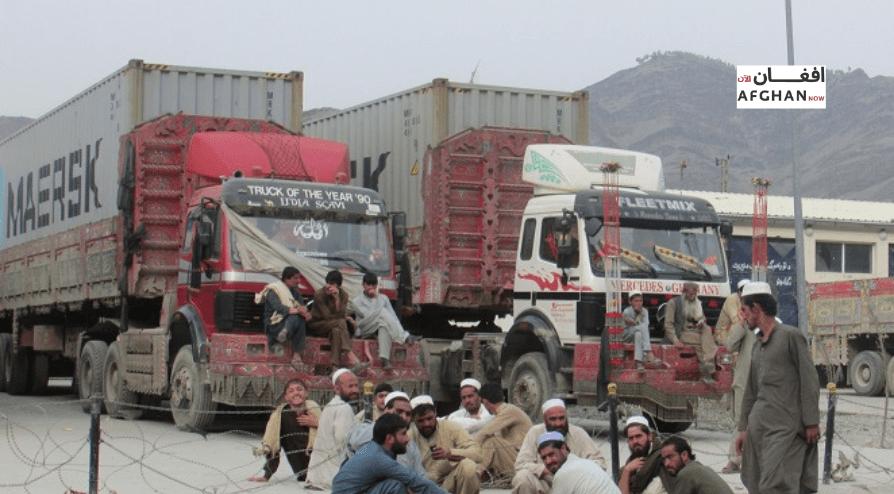 پاک افغان تجارت