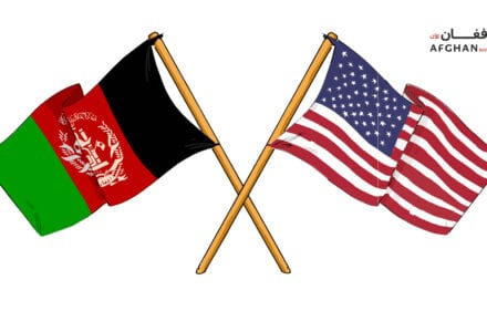 امریکا افغان مېرکنو ته جایزې ورکوي.