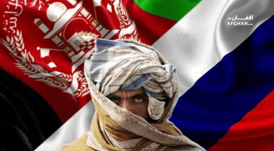 روسیه غواړي پاکستان طالبان خبرو ته حاضر کړي
