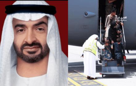 متحده عربي امارات