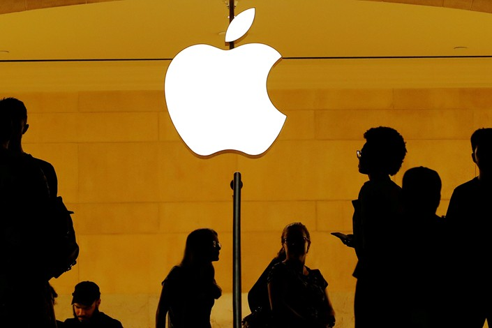 قرانکریم,اپلیکشن,اپل شرکت,زیتونه ونه,چین